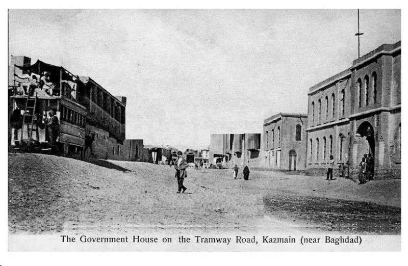 محطة كاري الكاظمية (باب الدروازة) عام 1910