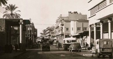 أسماء شوارع بغداد قبل