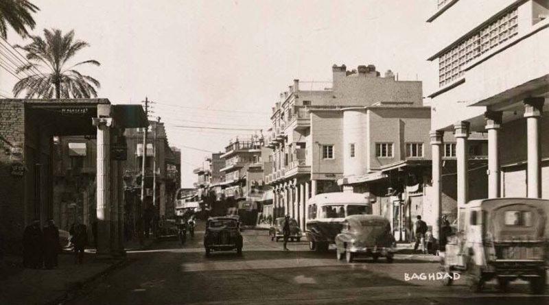 شوارع بغداد القديمة