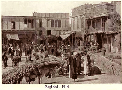سوق قديم ببغداد سنة 1914