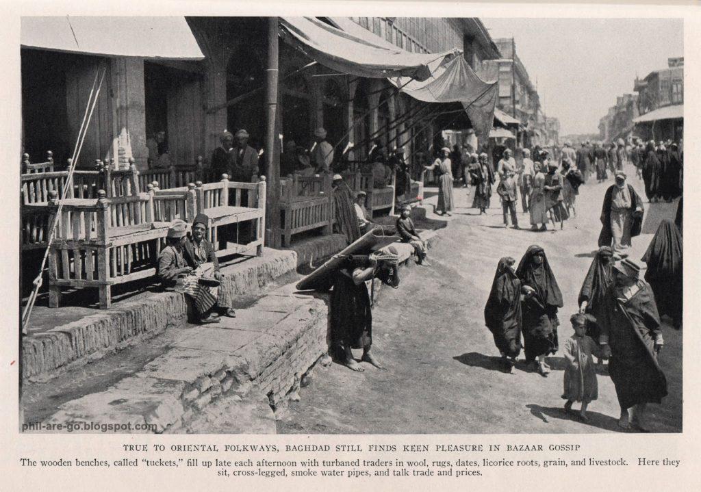 مقاه وأسواق في بغداد (صورة قديمة)